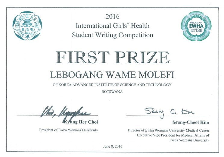 2016 International Girls' Health Student Writing Competition 1st Prize