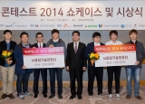 2014 BigData case competition