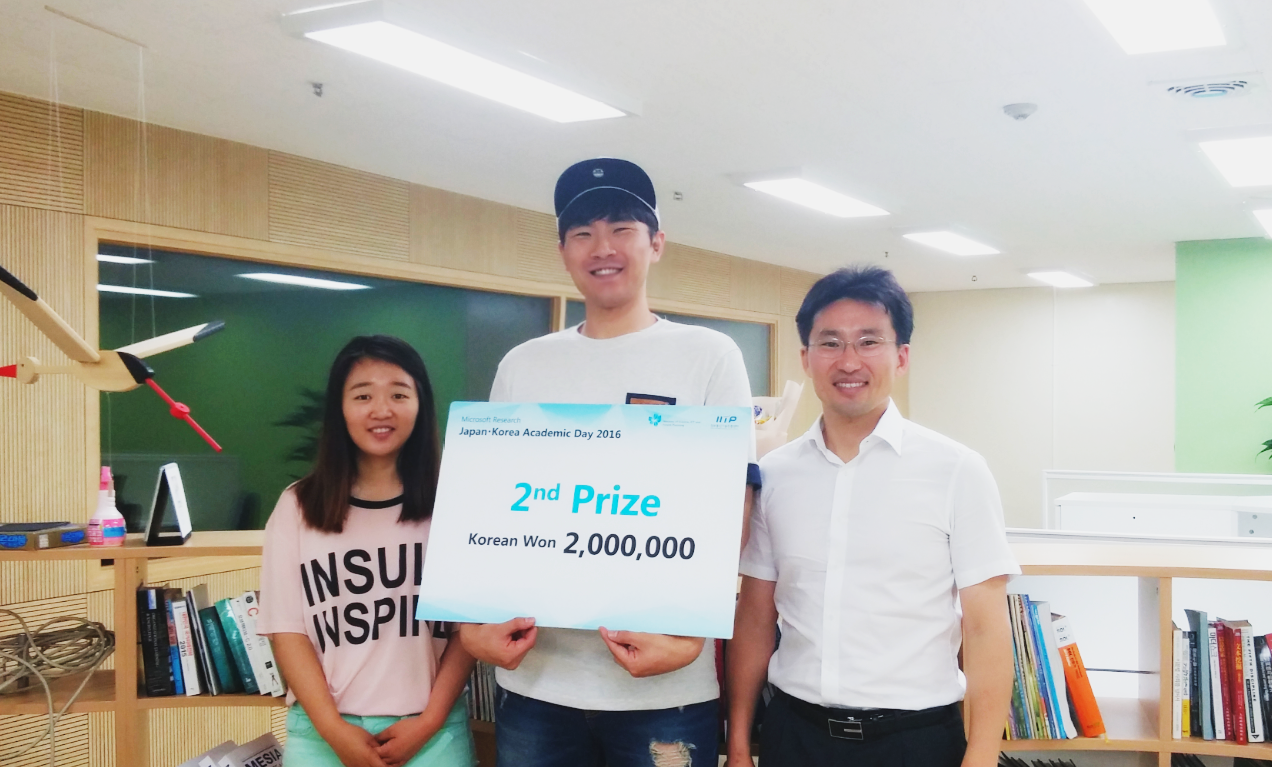 Microsoft Research Japan-Korea Academic Day 2016 2nd Prize