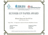 EDB 2016 Runner-Up Paper Award 수상