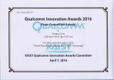 Qualcomm Innovation Awards 2016